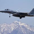 F-15J 937 201sq approach