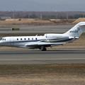 Cessna 750 Citation X+ N503CX landing