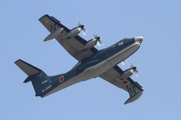 """US-2 9902 71FS """"IVORY"""" 岩国に向け上昇中"""