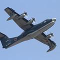 写真: US-2 9902 71FS 岩国に向け上昇中