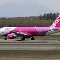写真: A320 APJ HONA IKOKA! JA820P