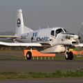 写真: PAC-750XL KiwiAir ZK-XLE (1)