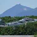 F-15DJ 083 Aggressor landing