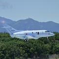 Photos: U-125A 010 landing