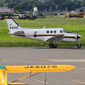 LC-90 9303 61FS JMSDF