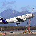 Photos: A319 CAMBODIA AIRWAYS塗装機 N947FR takeoff