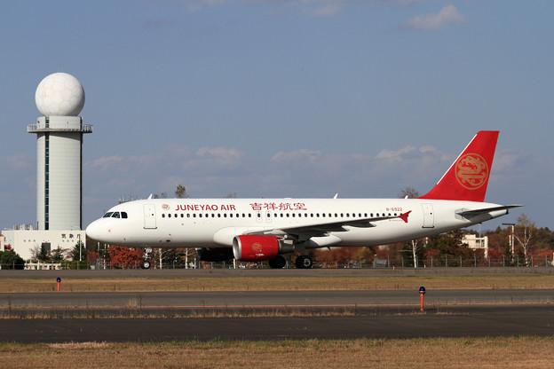 A320 吉祥航空と気象レーダー