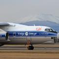 Photos: IL-76TD-90VD RA-76952 VDA stay (2)