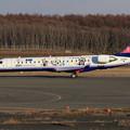 Photos: CRJ700 IBEX むすび丸 JA14RJ