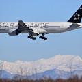 Photos: B777 AAR Star Alliance HL7732と夕張岳