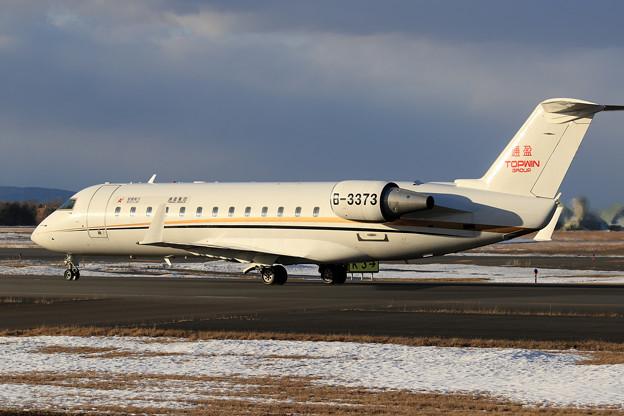 Challenger 850 B-3373 Astro Air