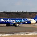 Photos: A320 春秋航空 B-6902 line up Rwy01L