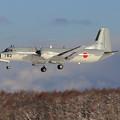 YS-11EA 12-1162 approach (2)