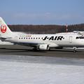 "ERJ-190 ""でかけよう北海道"" J-AIR JA228J"