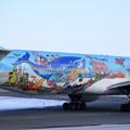 Photos: Boeing777 KAL 2018子どもの絵塗装機 HL8274 (1)