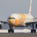 Photos: Boeing777 Nokscoot HS-XBA (1)