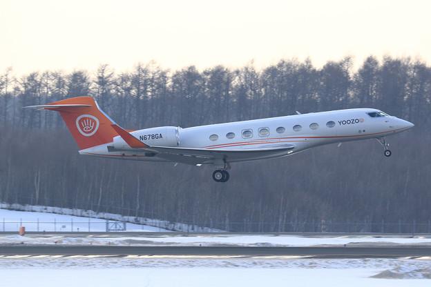 Gulfstream G650 N678GA takeoff