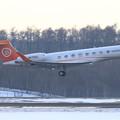 Photos: Gulfstream G650 N678GA takeoff