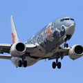 Photos: B737 CCA B-5178 approach