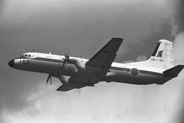 Photos: YS-11A 02-1159 401SQ MSJ 1979.09