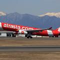 Photos: A330 XAX 9M-XXC takeoff