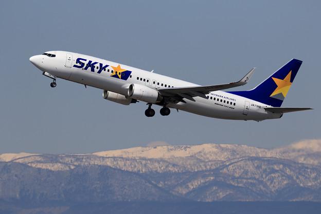B737 SKY JA73NE takeoff