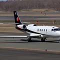 Photos: IAI 1125A Astra C-FYLD taxiing