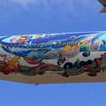 B777 KAL 児童絵画塗装機 HL8274 (1)