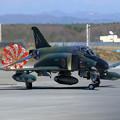 Photos: RF-4EJ 397 ミッション (2)