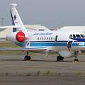 Falcon2000EX N332FJ 海保(JA572A)にFerry途中(1)