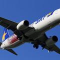 Photos: B737 SKY JA737X approach