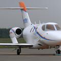 Photos: HondaJet Elite N192WS Delivery flight