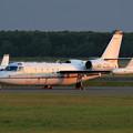 Photos: IAI 1124A Westwind II VH-ZYH (1)