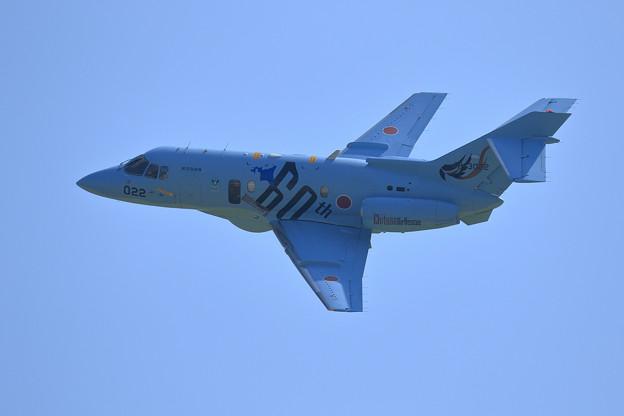 U-125A CTS AirRescue 60th annivsary