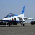 T-4 Blue Impulse 2機での展示飛行(3)