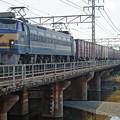 貨物列車【EF66 27牽引】