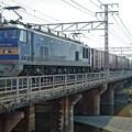 貨物列車【EF510-505牽引】