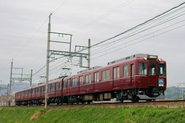 写真: 近鉄田原本線 開業100周年