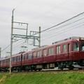 Photos: 近鉄田原本線 開業100周年