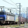 写真: 2070レ【EF200-17牽引】