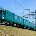 写真: 田原本線 ダークグリーン