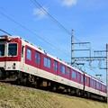 写真: 田原本線 一般色