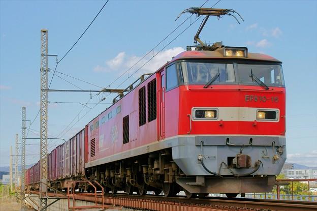 83レ【EF510-16】