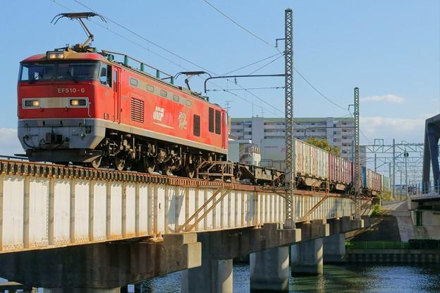 4071レ【EF510-6】