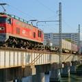 Photos: 4071レ【EF510-6】