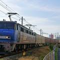 Photos: 2070レ【EF200-2】