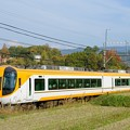 近鉄吉野線 16600系