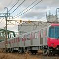 Photos: 都営大江戸線 甲種輸送