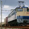 Photos: 5087レ【EF65 2070牽引】