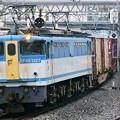 Photos: 84レ【EF65 2127牽引】